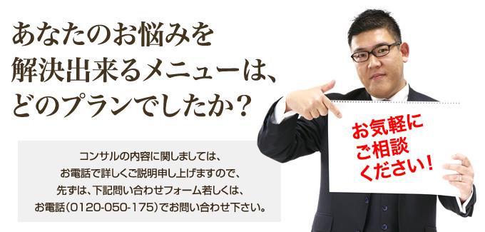 売買コンサルパック詳細