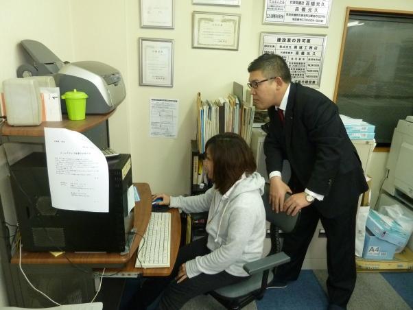 私は営業事務を担当しているのですが、梶本さんとはネットやチラシの事で時々質問させて貰っています。