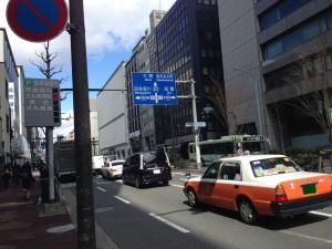 京都市の住宅会社専ホームページ制作会社訪問