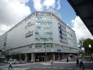 大阪の天満橋駅