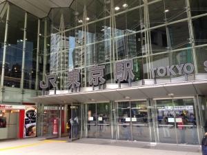 東京駅の喫茶店で不動産集客無料コンサル