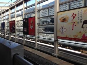 不動産集客相談|京都駅