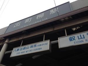 京都市内での不動産集客コンサル (2)