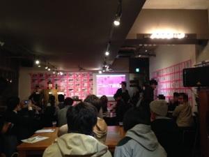 ニュー不動産展 in Osaka