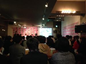 ニュー不動産展 in Osakaに行ってきました