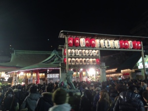 2016.01.12残り福(今宮戎神社)