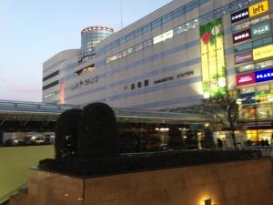 JR浜松駅