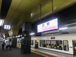 2017年9月京都駅