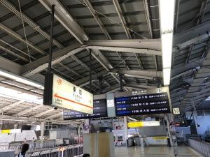 2017年9月東京駅