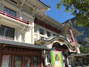 2017年9月銀座歌舞伎座