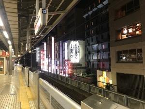 2017.10名古屋駅2