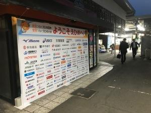 2017.11松山駅2