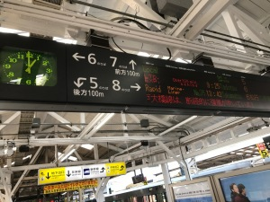 2018.01岡山駅