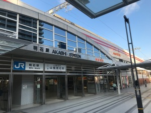 2018.01明石駅2