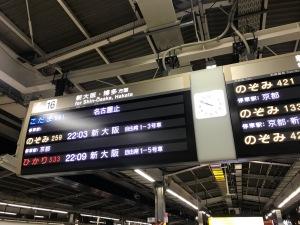 2018.02名古屋3
