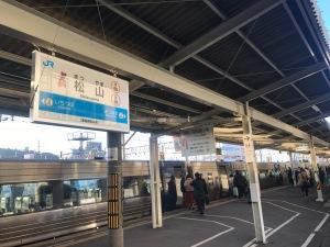 2018.02松山駅構内