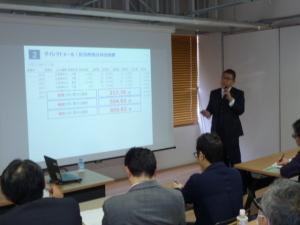 不動産仕入れ手法解説セミナー(東京都千代田区) (7)