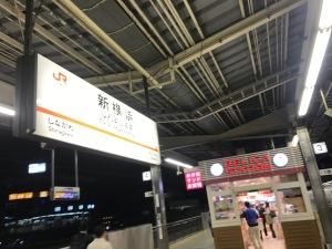 2018.04新横浜駅