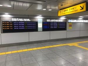 2018.07東京駅2
