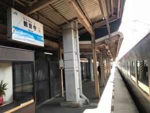 2018.08観音寺駅