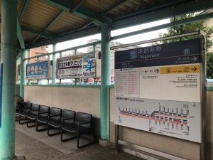 2018.10相鉄さがみ野駅