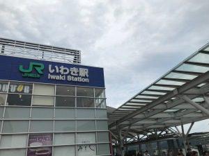 2019.08福島県