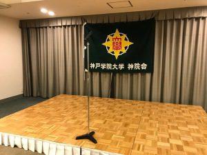 2019.08芦屋③