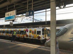 2019.09松山② (1)