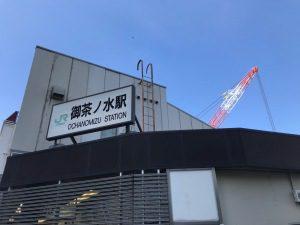 2019.09東京3