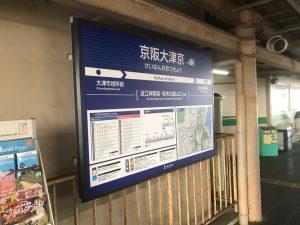 2019.10京都市